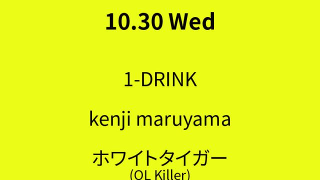 Azumaya -Wednesday-
