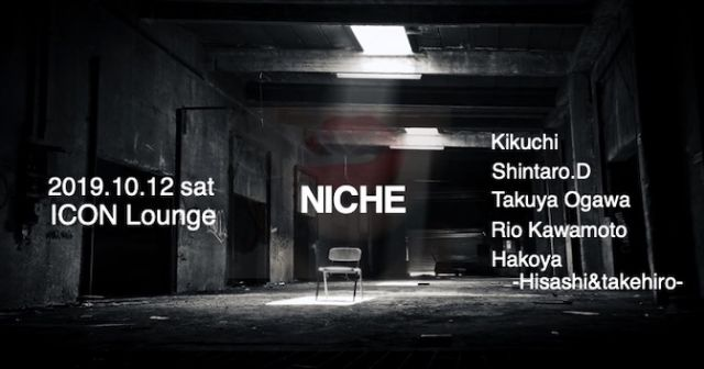 NICHE at ICON Lounge