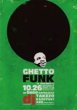 GHETTO FUNK In Hakodate