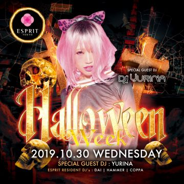INTERMIX - Halloween Week -