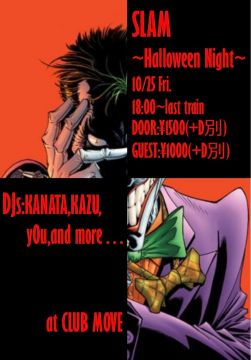 SLAM!! vol.14 -Halloween Party-