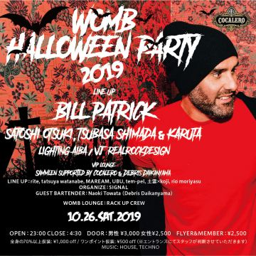 WOMB HALLOWEEN PARTY 2019 Supported by Cocalero
