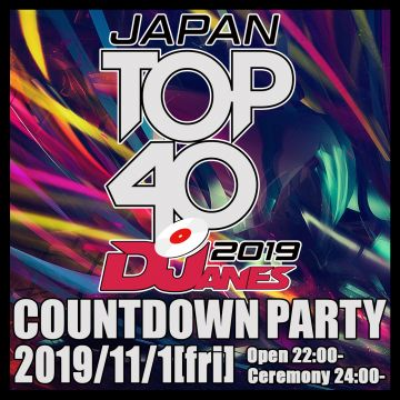 DJane Mag JAPAN TOP40DJanes2019-COUNTDOWN PARTY-