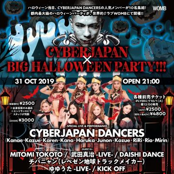CYBERJAPAN ✕ BIG HALLOWEEN PARTY!!! 2019 Produced by WONDER&CLOCKS//ワンクロ