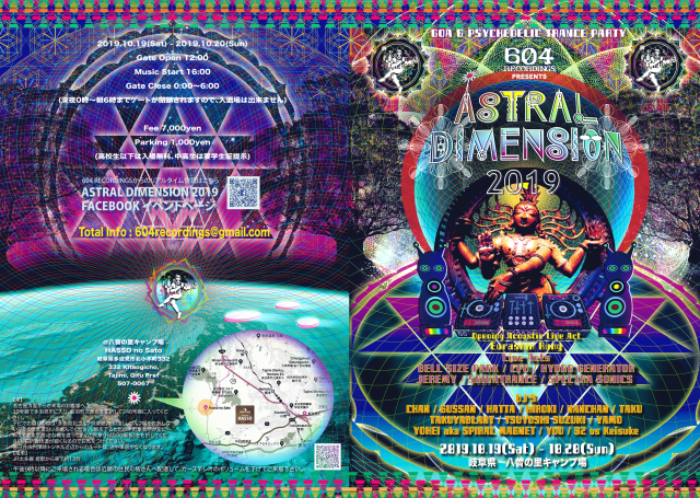 ASTRAL DIMENSION 2019