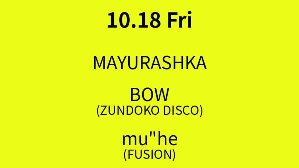 Azumaya -Friday-