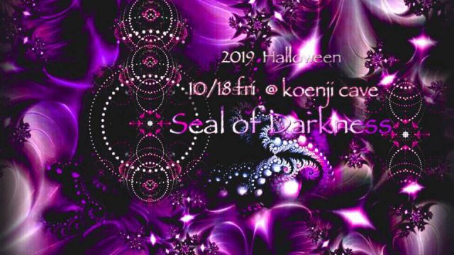 *Seal of Darkness *