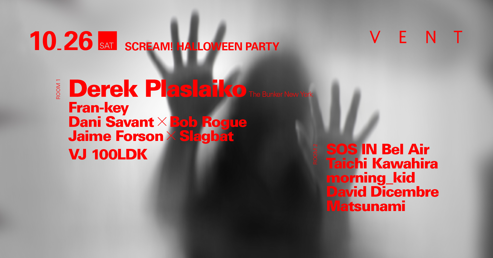 Derek Plaslaiko at SCREAM! HALLOWEEN PARTY