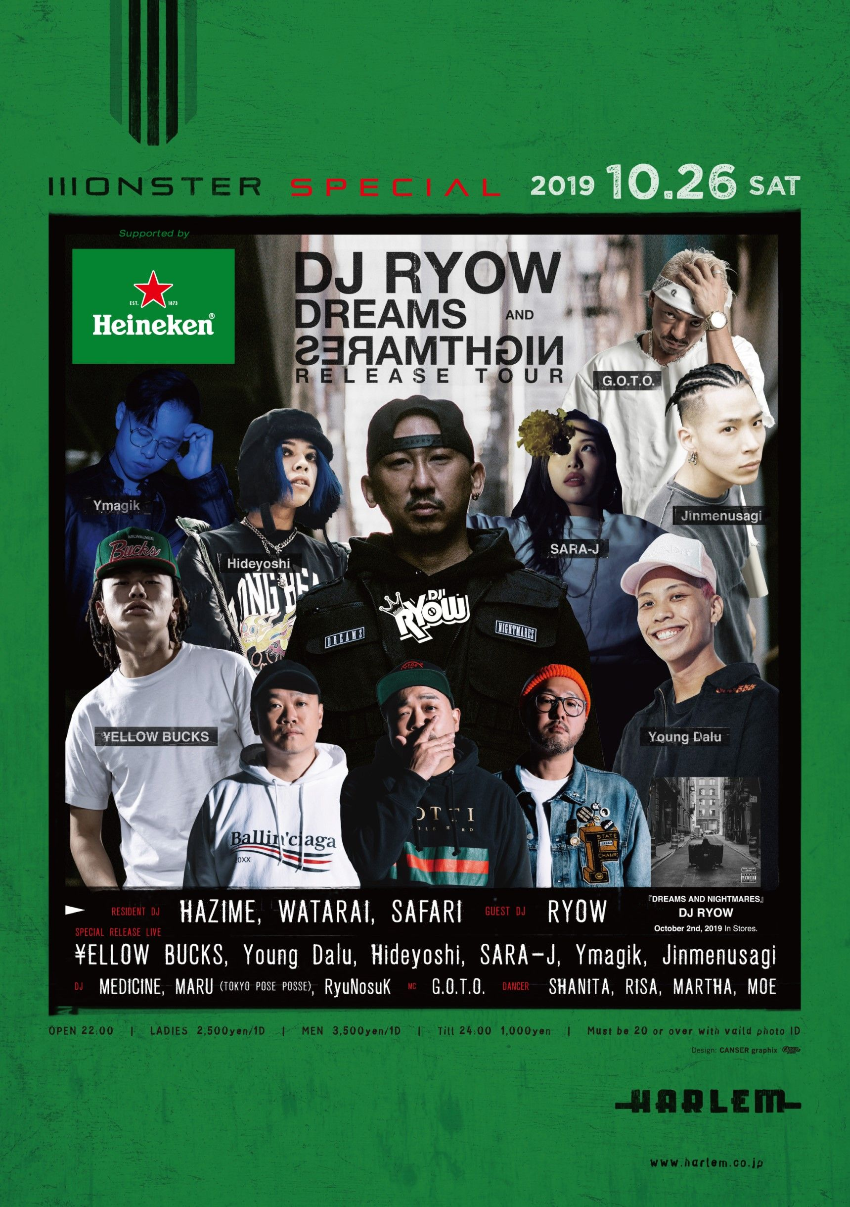 "MONSTER SPECIAL -DJ RYOW ""DREAMS AND NIGHTMARES"" RELEASE PARTY Supported by Heineken-"
