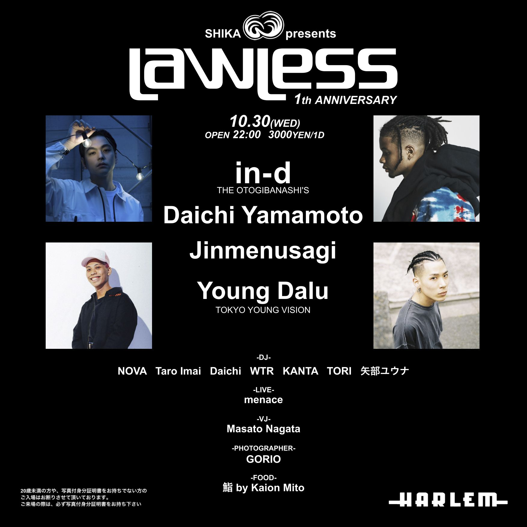 LAWLESS -1st ANNIVERSARY PARTY-
