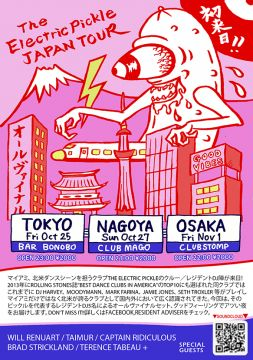 The Electric Pickle Japan Tour -Nagoya-