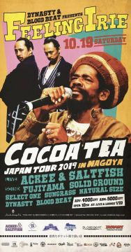 COCOA TEA JAPAN TOUR 2019 IN NAGOYA