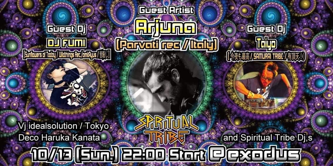 Spiritual Tribe Arjuna JAPAN TOUR FINAL