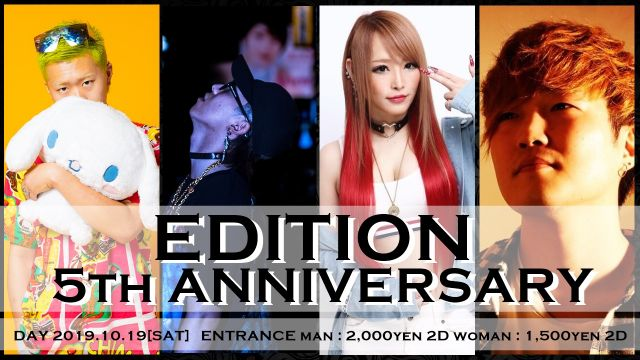 EDITION 5TH ANNIVERSARY