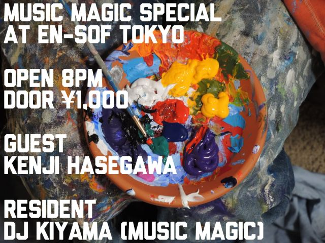 MUSIC MAGIC SPECIAL