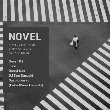 NOVEL -first week-