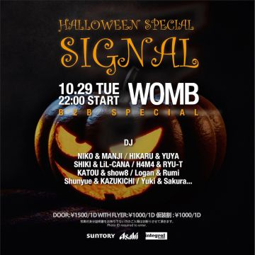 SIGNAL -Halloween Special-