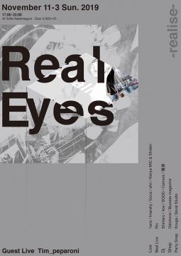 Real Eyes -realise-