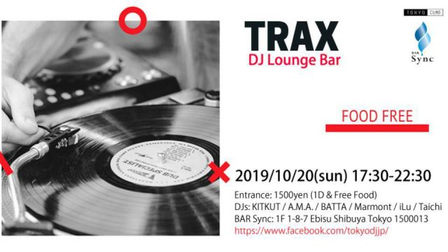 TRAX Vol.4 at BAR Sync
