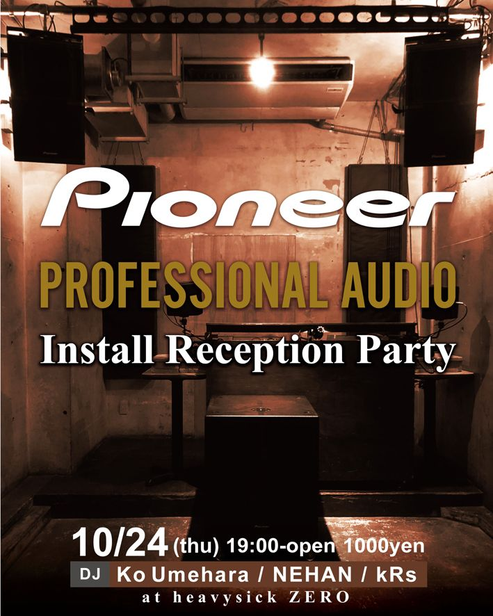 Pionner Pro Audio Install Reception Party
