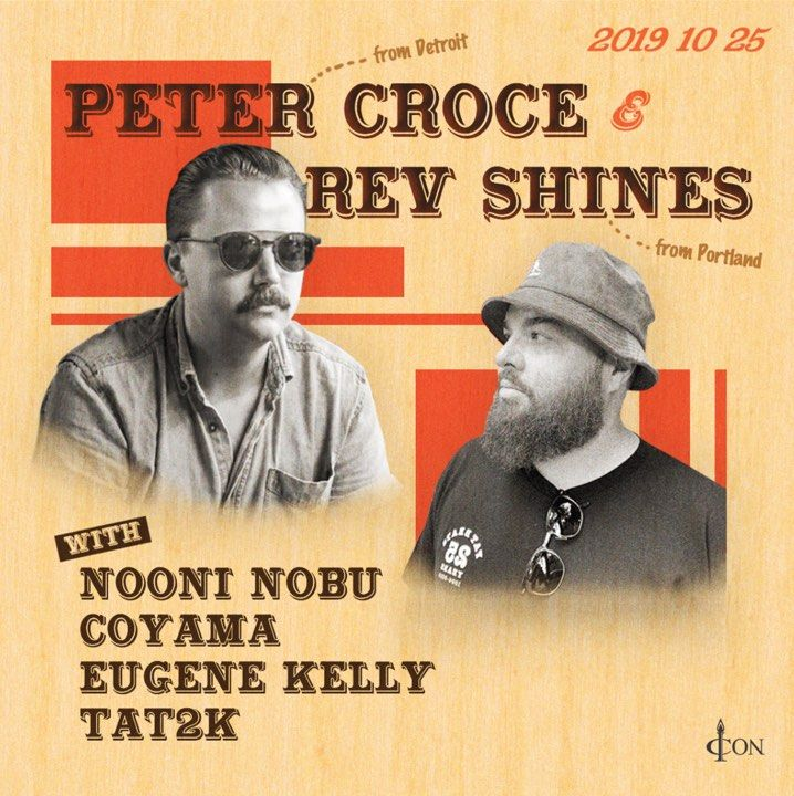 Rev Shines and Peter Croce at ICON Lounge