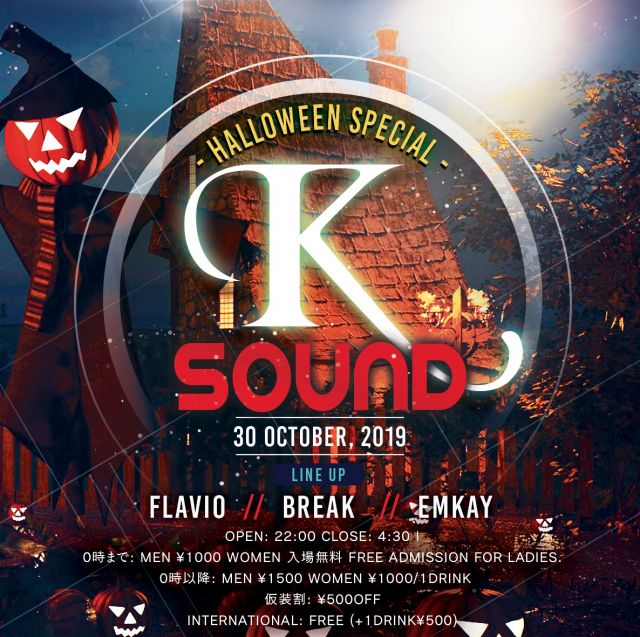 KSOUND -Halloween Special-