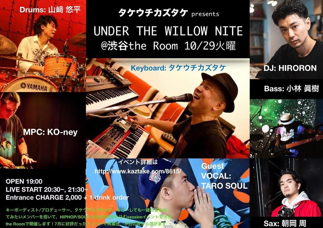 [LIVE] タケウチカズタケ presents UNDER THE WILLOW NITE