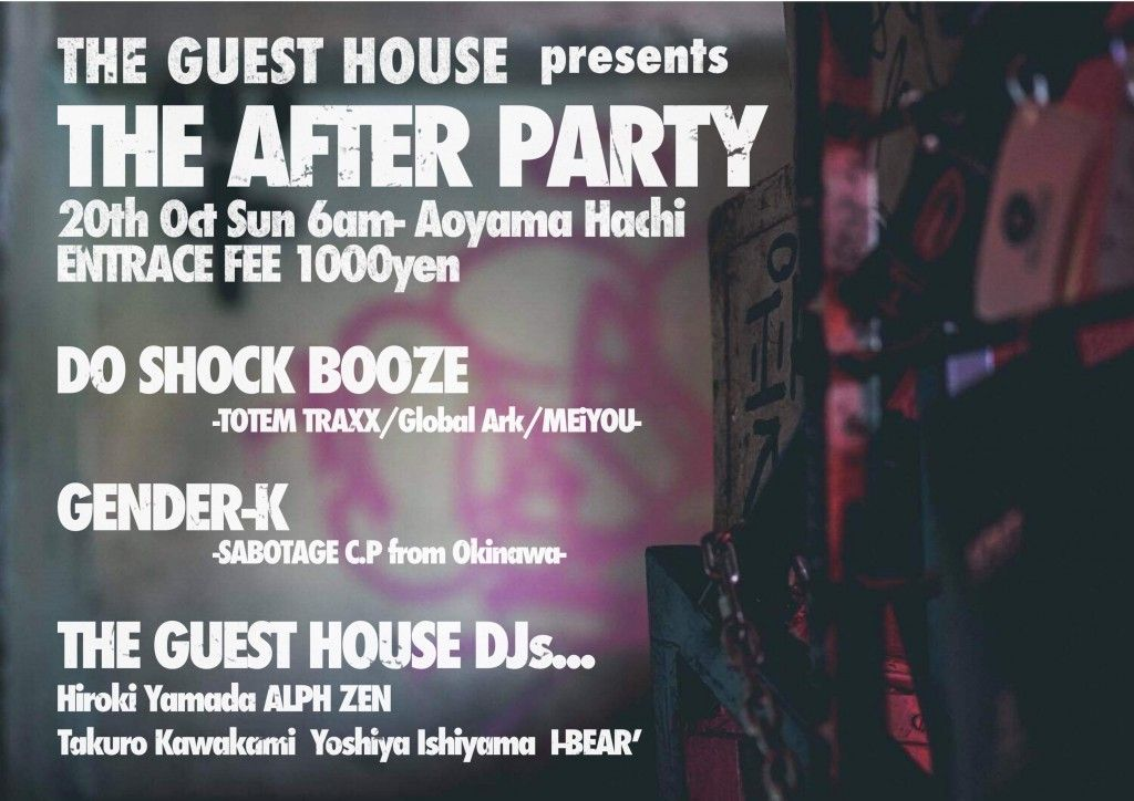 "THE GUEST HOUSE presents ""THE AFTER PARTY"""