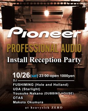 Pioneer Pro Audio Install Reception Party