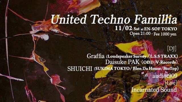 UNITED TECHNO FAMILLIA