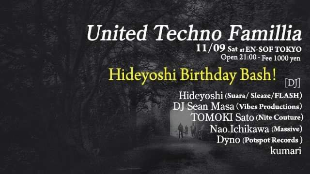 United Techno Famillia -Hideyoshi Birthday Bash!-
