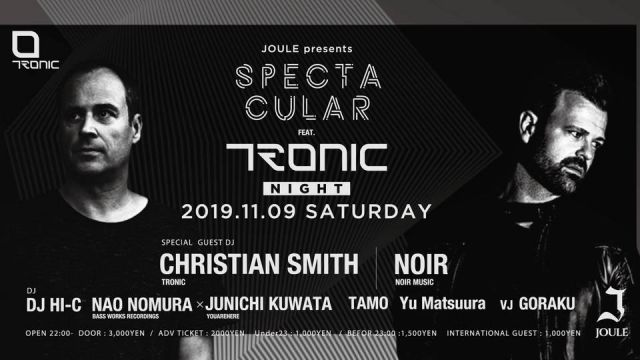 "CHRISTIAN SMITH x NOIR ""spectacular"" feat. TRONIC NIGHT"