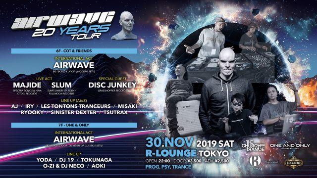 Airwave 20 Years | with Disc Junkey, Majide, and more!