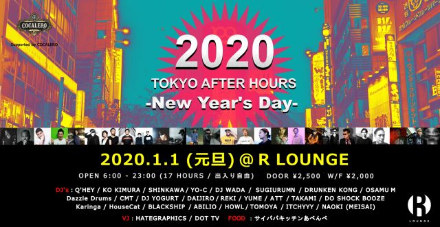 TOKYO AFTER HOURS 2020 -New Year's Day- (6F&7F)