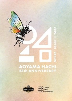 Aoyama Hachi 24th Anniversary Day 2 Morning