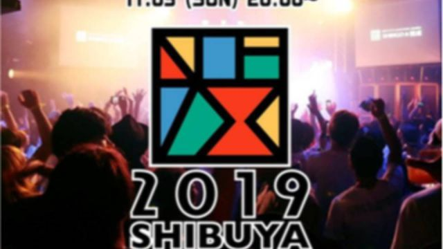 SHIBUYA ENTERTAINMENT FESTIVAL 2019