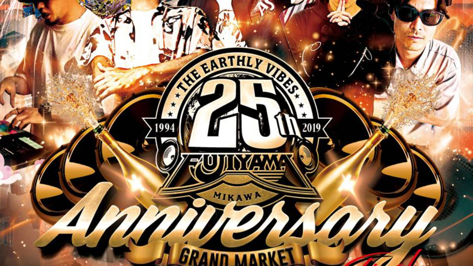 FUJIYAMA SOUND 25th ANNIVERSARY FINAL -GRAND MARKET-