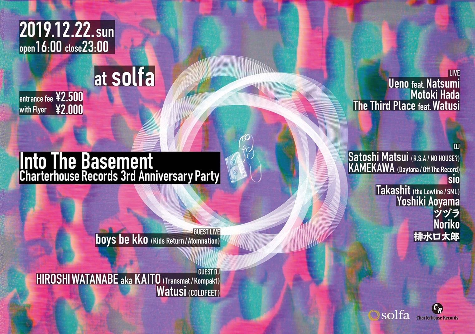 Into The Basement – Charterhouse Records 3rd Anniversary Party