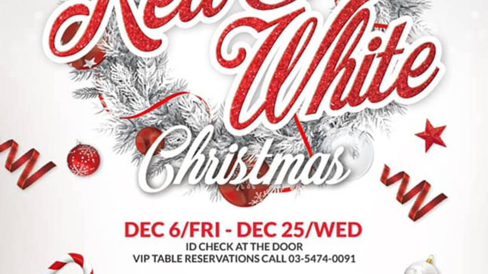 Red&White Christmas