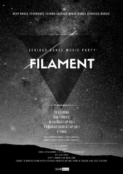 -CROSS OVER MUSIC PARTY- FILAMENT
