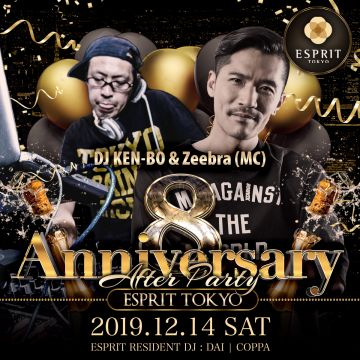 8th Anniversary After Party