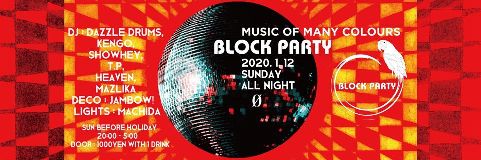 "Block Party ""Music Of Many Colours"""