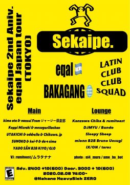 eqal Japan Tour×Sekaipe 2nd Anniversary