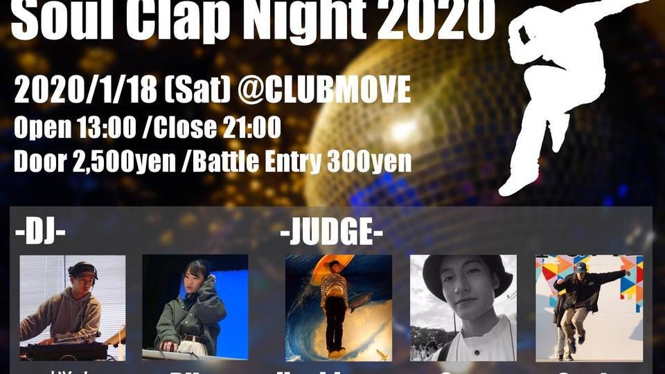 Soul Clap Night 2020