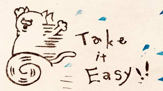 Take It Easy DJ 練習会 -vinyl night-