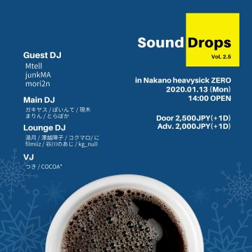 Sound Drops vol.2.5