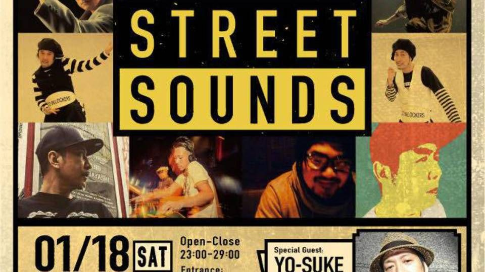 Shibuya Street Sounds