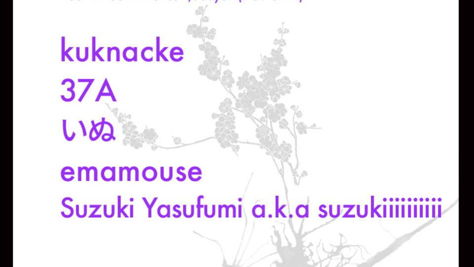 Azumaya -Tuesday-