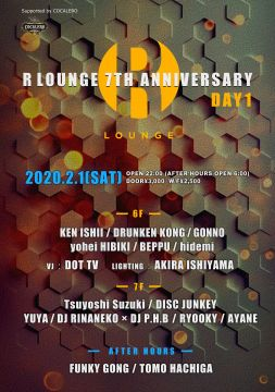 R LOUNGE 7TH ANNIVERSARY DAY 1