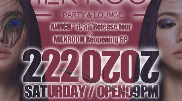 MILK ROOM Reopening Special